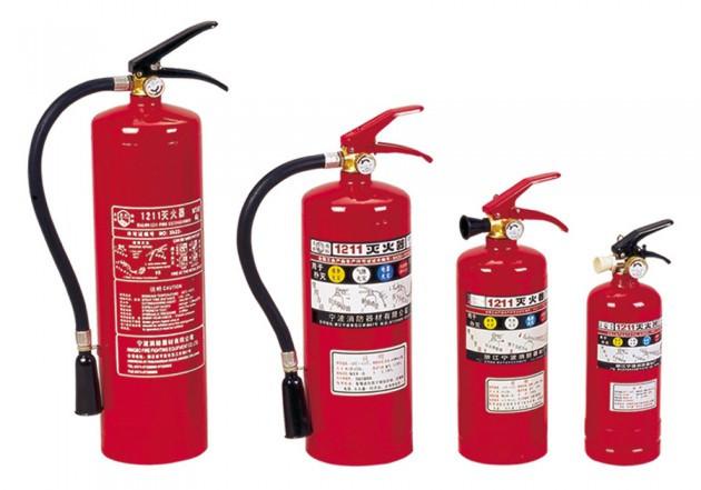 extintores-630x441