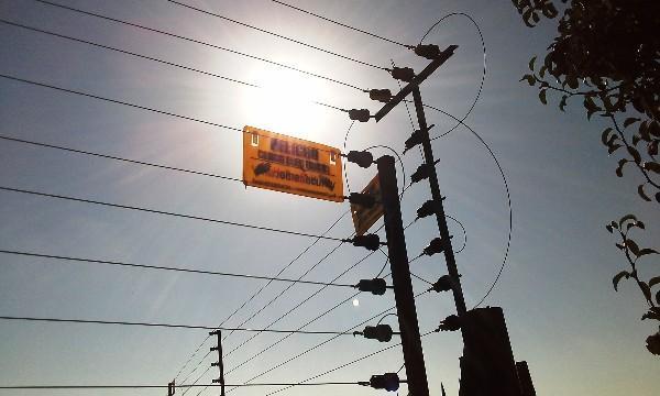 reparacion-de-cercos-electricos-homesecurity_1 (1)